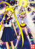 Sailor-moon-sailor-stars-dvd-boxset-05