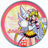 Sailor-moon-sailor-stars-dvd-boxset-15