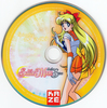Sailor-moon-sailor-stars-dvd-boxset-19