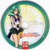Sailor-moon-sailor-stars-dvd-boxset-21