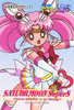 Sailor-moon-supers-pp11-08