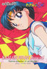 Sailor-moon-supers-pp11-11