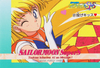 Sailor-moon-supers-pp11-13