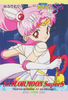 Sailor-moon-supers-pp11-20