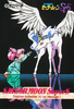 Sailor-moon-supers-pp11-21