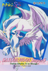 Sailor-moon-supers-pp11-34