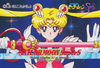Sailor-moon-supers-pp11-40