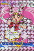 Sailor-moon-supers-pp12-06