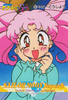 Sailor-moon-supers-pp12-07