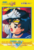 Sailor-moon-supers-pp12-14
