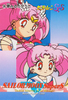 Sailor-moon-supers-pp12-15