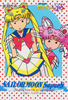 Sailor-moon-supers-pp12-16