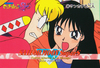 Sailor-moon-supers-pp12-33