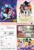 Sailor-moon-tokyo-metro-pamphlet-03