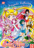 Sailor-moon-supers-french-dvd-boxset-01