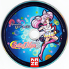 Sailor-moon-supers-french-dvd-boxset-16