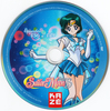 Sailor-moon-supers-french-dvd-boxset-17