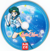 Sailor-moon-s-french-dvd-boxset-16