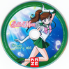 Sailor-moon-s-french-dvd-boxset-18