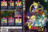 Sailor-moon-s-japan-dvd-boxset-01