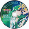 Sailor-moon-s-japan-dvd-boxset-02c