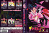 Sailor-moon-s-japan-dvd-boxset-04