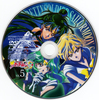 Sailor-moon-s-japan-dvd-boxset-05c