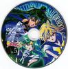 Sailor-moon-s-japan-dvd-boxset-05c
