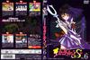 Sailor-moon-s-japan-dvd-boxset-06