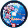 Sailor-moon-s-french-dvd-boxset-22
