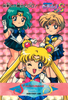 Sailor-moon-s-pp8-16