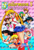Sailor-moon-s-pp9-02