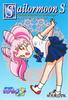 Sailor-moon-s-pp9-14