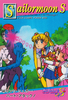 Sailor-moon-s-pp9-21