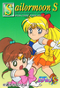 Sailor-moon-s-pp9-23