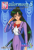 Sailor-moon-s-pp9-26