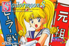 Sailor-moon-s-pp9-33