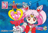 Sailor-moon-s-pp9-42