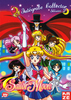 Sailor-moon-r-french-dvd-boxset-01