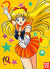 Sailor-moon-r-french-dvd-boxset-13