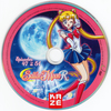 Sailor-moon-r-french-dvd-boxset-15