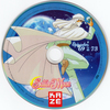 Sailor-moon-r-french-dvd-boxset-20