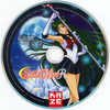 Sailor-moon-r-french-dvd-boxset-21