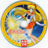 Sailor-moon-r-french-dvd-boxset-22