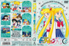 Sailor-moon-r-japan-02
