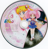 Sailor-moon-r-japan-03c