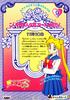 Sailormoons-jumbo-banpresto-09b
