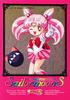 Sailormoons-jumbo-banpresto-10