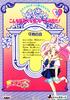 Sailormoons-jumbo-banpresto-10b