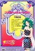 Sailormoons-jumbo-banpresto-11b